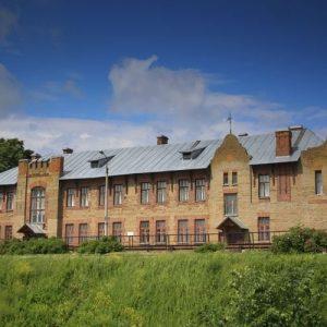Кингисеппский краеведческий музей