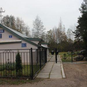 Сосновоборский городской музей